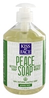 Peace Soap 100% Natural All Purpose Castile Soap