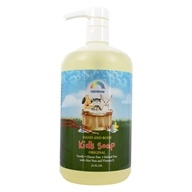 Kid's Soap Hand and Body Aloe Vera & Vitamin E