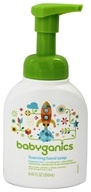 Foaming Hand Soap Fine & Handy