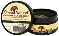 100% Creamy Black African Soap With Moisturizing Shea Butter