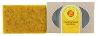 Sunfeather - Bar Soap Frankincense & Myrrh - 4.3 oz.