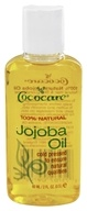 100% Natural Jojoba Oil