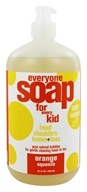 EO Products - Everyone for Kids Soap Orange Squeeze - 32 oz.