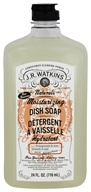 Moisturizing Liquid Dish Soap