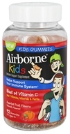 Immune Support Gummies for Kids