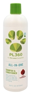 All-In-One Shampoo & Conditioner For Dogs