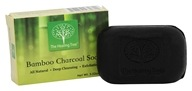 All Natural Bamboo Charcoal Soap