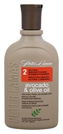 Avocado and Olive Oil Ultra Smoothing Conditioner