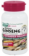 Herbal Actives Korean Ginseng Extended Release