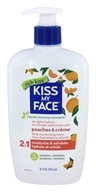 Ultra Moisturizer Peaches & Creme