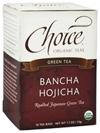 Bancha Hojicha Toasted Green Tea