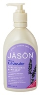 Satin Hand Soap Lavender