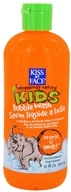Kids Bubble Wash Orange U Smart