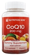 CoQ10 Gummy Vitamins for Adults
