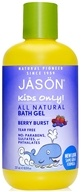 Kids Only All Natural Bath Gel