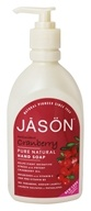 Antioxidant Cranberry Satin Pure Natural Hand Soap