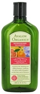 Avalon Organics - Shampoo Smoothing Grapefruit & Geranium - 11 oz. Formerly Refreshing Shampoo