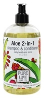 Aloe 2-in-1 Shampoo & Conditioner