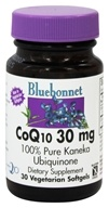 CoQ10 Ubiquinone From Kaneka