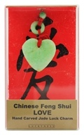 Chinese Feng Shui Hand Carved Jade Luck Charm Love Heart