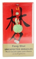 Chinese Feng Shui Hand Carved Jade Luck Charm Unexpected Miracles Lotus Flower