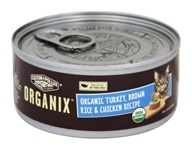 Organix Cat Food Org. Turkey, Brn. Rice & Chicken Formula