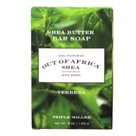 Pure Shea Butter Bar Soap