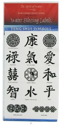 DROPPED: The Spirit of Water - Water Blessing Labels Feng Shui Symbols - 14 Re-usable Lables - CLEARANCE PRICED