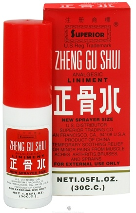 DROPPED: Superior Trading Company - Zheng Gu Shui Analgesic Liniment - 1.05 oz. CLEARANCE PRICED