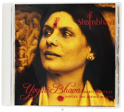 DROPPED: Inner Worlds Music - Yogini Bhava Shakti Mantras - CD(s) CLEARANCE PRICED