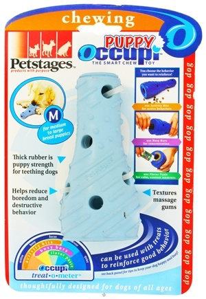 DROPPED: Petstages - Occupi Puppy Dog Toy Medium