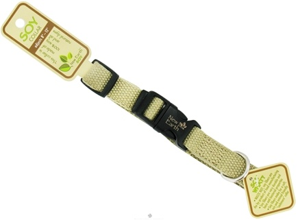 DROPPED: Coastal Pet Products - New Earth Soy Pet Collar Small 5/8 Inch Olive - CLEARANCE PRICED