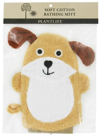 DROPPED: Plantlife Natural Body Care - Soft Cotton Ramie Bathing Mitt Puppy - CLEARANCE PRICED