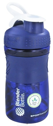 DROPPED: Blender Bottle - SportMixer Tritan Grip Purple/White - 20 oz. By Sundesa CLEARANCE PRICED