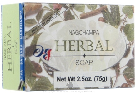 DROPPED: Nag Champa - Herbal Soap - 75 Grams