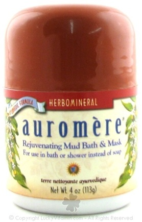 DROPPED: Auromere - Herbomineral Rejuvenating Mud Bath & Mask - 4 oz. CLEARANCE PRICED