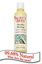 DROPPED: Burt's Bees - Carrot Nutritive Body Lotion - 7 oz.