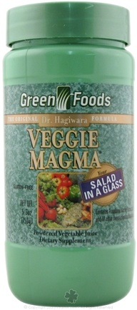 DROPPED: Green Foods - Veggie Magma - 5.3 oz. CLEARANCE PRICED