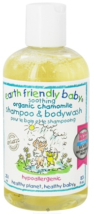 DROPPED: Earth Friendly Baby - Shampoo and Bodywash Organic Chamomile - 8.5 oz. CLEARANCE PRICED