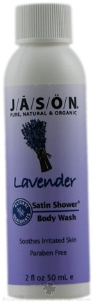 DROPPED: Jason Natural Products - Lavender Satin Shower Body Wash Travel Size - 2 oz.