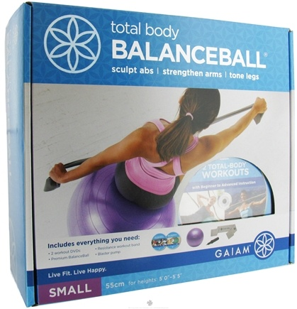 DROPPED: Gaiam - Total Body Balance Ball Small - 55 cm. CLEARANCE PRICED