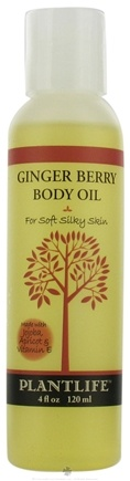 DROPPED: Plantlife Natural Body Care - Body Oil For Soft Silky Skin Ginger Berry - 4 oz. CLEARANCE PRICED