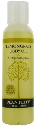 DROPPED: Plantlife Natural Body Care - Body Oil For Soft Silky Skin Lemongrass - 4 oz. CLEARANCE PRICED