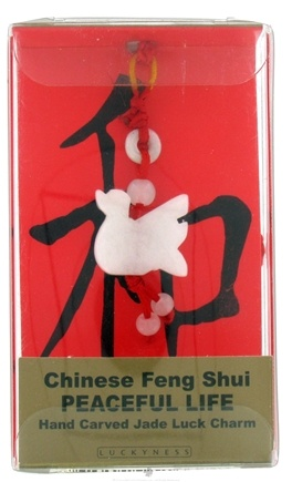 DROPPED: Zorbitz - Chinese Feng Shui Hand Carved Jade Luck Charm Peaceful Life Dove - CLEARANCE PRICED