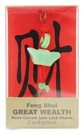 Zorbitz - Chinese Feng Shui Hand Carved Jade Luck Charm Great Wealth Ingot