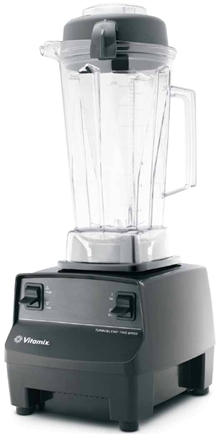 DROPPED: VitaMix - TurboBlend Blender Two Speed Black