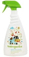 BabyGanics - Stain Remover Fragrance Free - 32 oz.