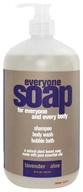 EO Products - Everyone Soap Lavender and Aloe - 32 oz.