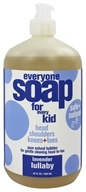 EO Products - Everyone Soap for Every Kid Lavender Lullaby - 32 oz.