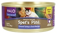 Halo Purely for Pets - Spots Pate for Cats Grain Free Ground Turkey & Duck Recipe - 5.5 oz.